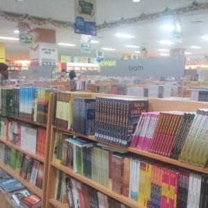 Selama Ramadan, buku keislaman paling banyak dicari (ctr)
