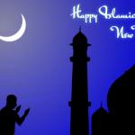 Selamat_Tahun_Baru_Islam