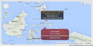 Daerah Potensi Tsunami Gempa 7,3 SR Maluku Utara (bmkg.go.id)