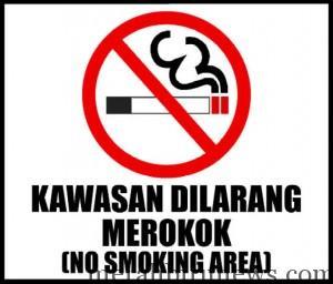 Dilarang Merokok (ilustrasi)