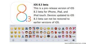 iOS 8.3 Beta dengan pilihan Emoji terbaru (google)