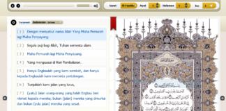 Tampilan Online Al Quran Digital King Saud University