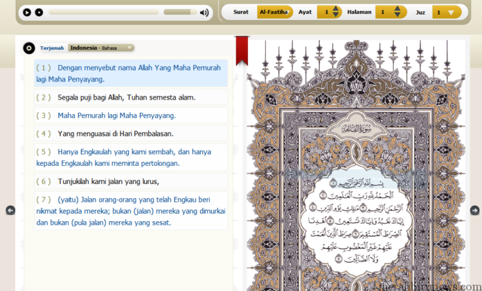 Tampilan Online Al Quran Digital King Saud University