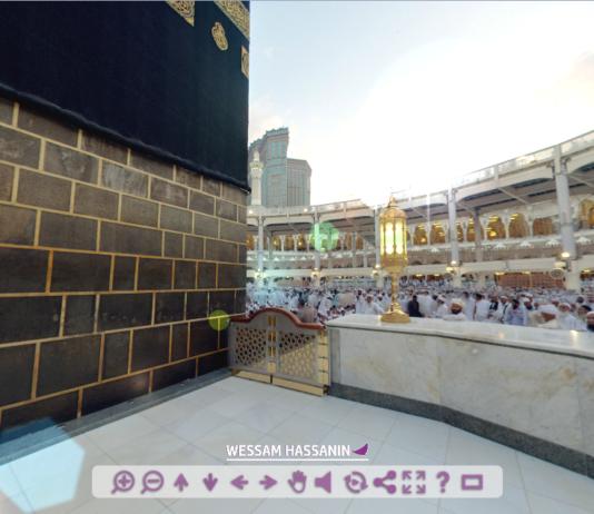Tampilan Mekkah Panorama Shutterksa.com