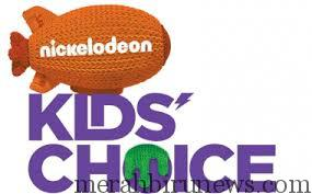 Kids Choice Award (google)