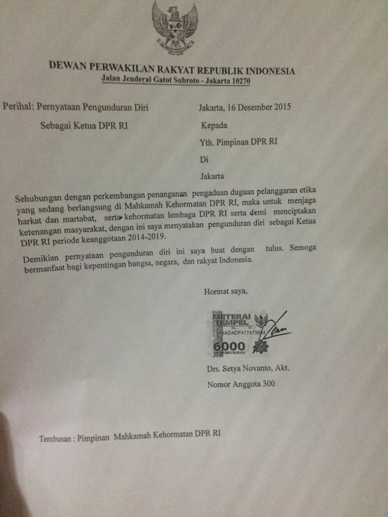 Surat Pengunduran Diri Ketua DPR RI Setya Novanto