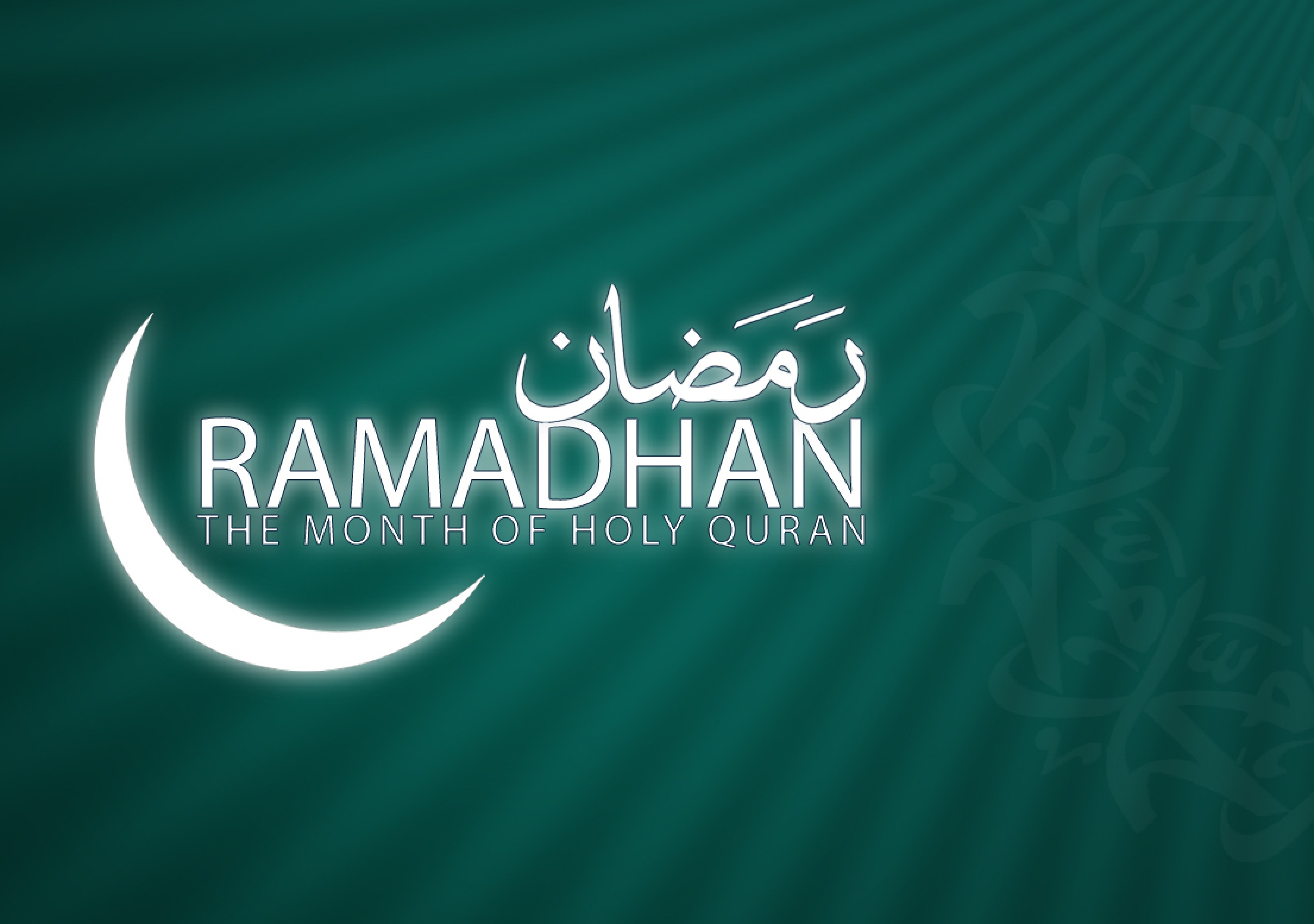 Amalan Bulan Suci Ramadhan